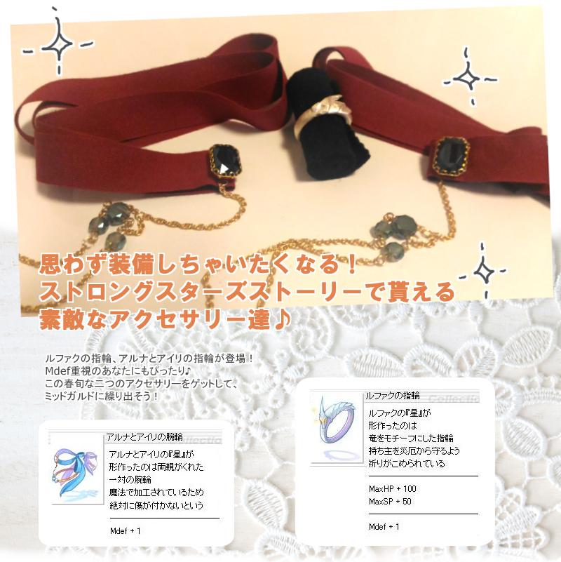 60173450_p3_master1200