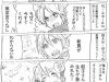 ぎょざ子/ふゅ子/ゆうくん/アイ子さん/ロゼ