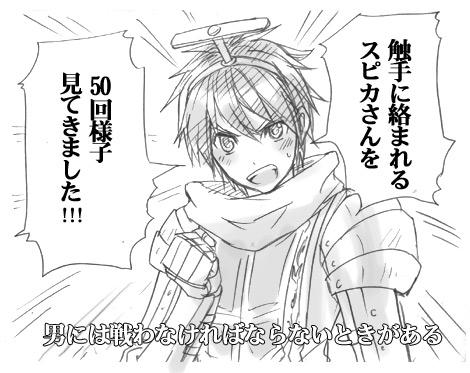 S.S.S.第1話50回のあれ!!