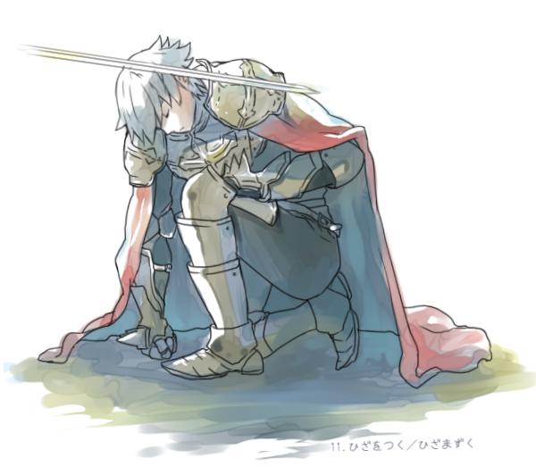 我、汝を騎士に任命す