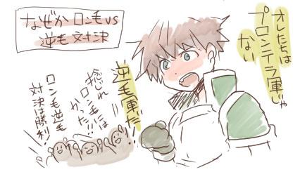 ノービス武道大会!